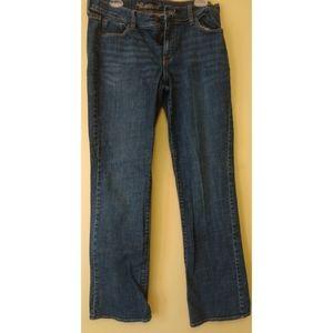 Old Navy sweetheart jeans dark wash